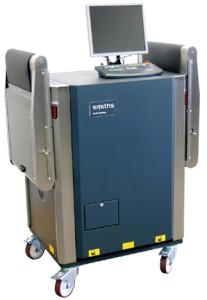 A legújabb fejlesztésű csomagvizsgáló röntgen berendezések
